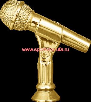 Фигура 2344-100-100 микрофон