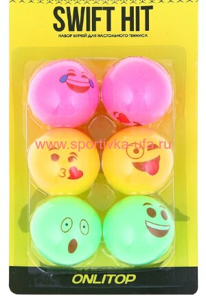 Набор мячей для н/т 0814453 (6 шт.)