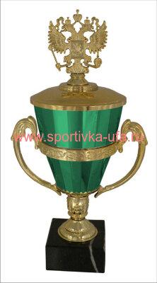 Кубок P002 зелёный