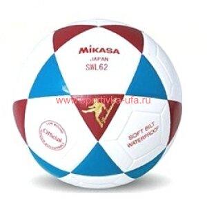 Мяч Mikasa SWL 62 BR р. 4