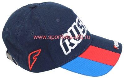 Бейсболка U20190G-NR161