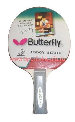 Ракетка для н/т Butterfly GL110