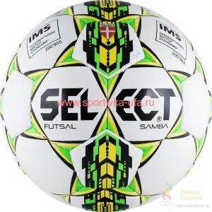 Мяч Select Futsal Samba р. 4