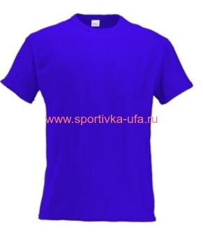 Футболка х/б ярко-синяя 180 гр/м2