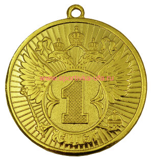 Медаль МДRUS533 д=50 мм