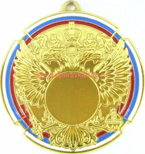 Медаль МДRUS70 д=70 мм