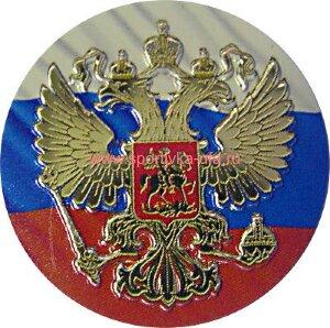 Вкладыш РФ д=25 мм