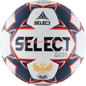Мяч Select Futsal Replica 850618-172 р. 4