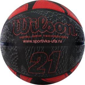 Мяч Wilson 21 Series WTB2103XB07 р. 7