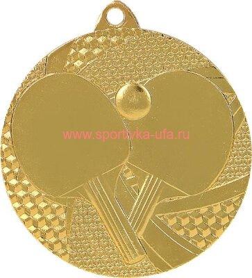 Комплект медалей ММС7750 настольный теннис д=50 мм