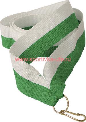 Лента бело-зелёная