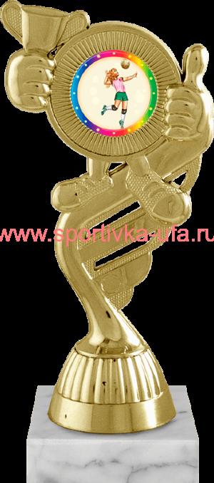 Награда 2117-009 Волейбол 15 см