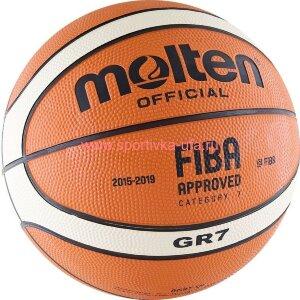 Мяч Molten BGR7-OI р. 7