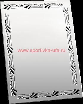 Награда 1740-250-004 акрил 18,5*25 см