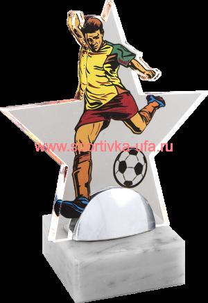 Награда 1759-001-217 акрил футбол 14,5 см