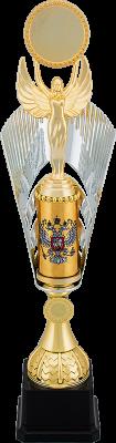 Кубок 5328-120 Гален