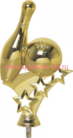 Фигура 239BW Боулинг 13 см