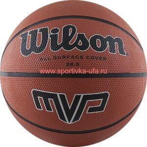 Мяч Wilson MVP WTB1418XB06 р. 6