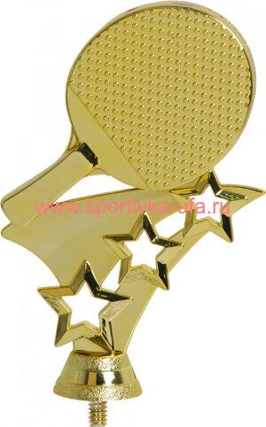 Фигура 239TT Теннис настольный 11 см